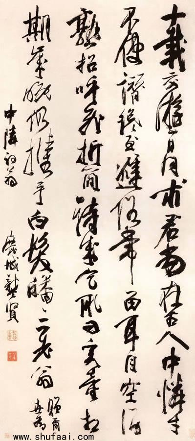 龚贤 行草书七律诗轴