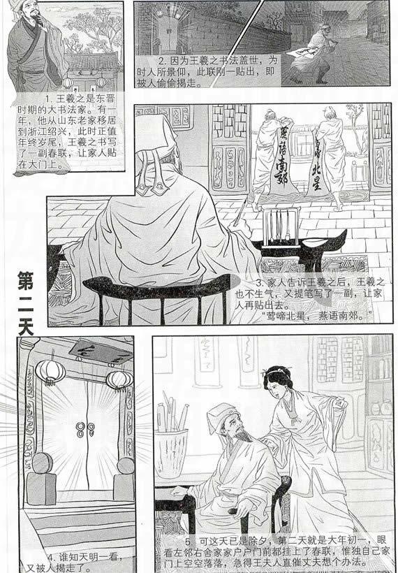 永利皇宫4233con网站 1