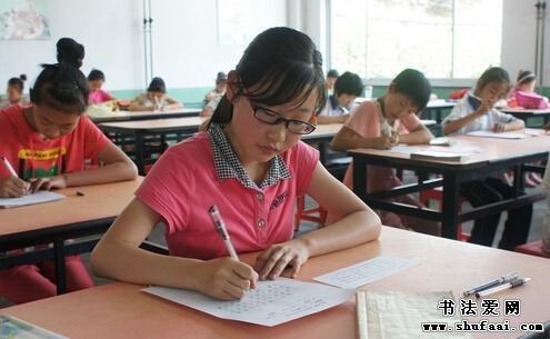 小学生规范汉字书写大赛