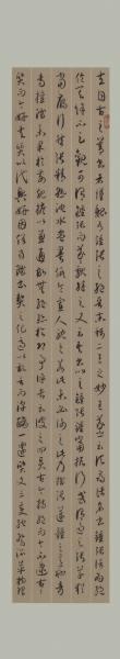 徐章 书法 草书对联条幅书谱(上)