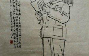 舒荣先书画