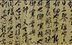 郑先红书法