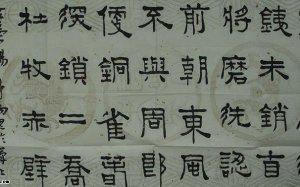 杨坤炳书法