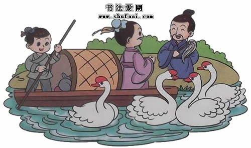 白鹅学唱歌歌词歌谱
