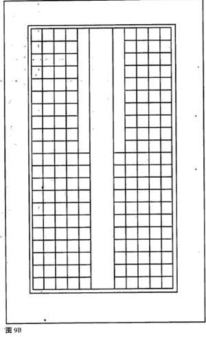 硬笔书法作品的构图形式以及落款和印章