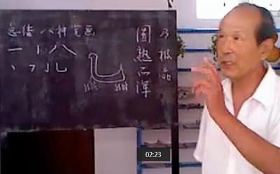河北书家刘运生老师书法教座