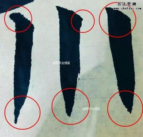 究竟什么样的毛笔算是好写?