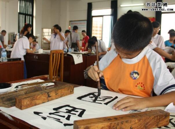 临沂青少年书法作品展开始征稿 即日起至8月15日