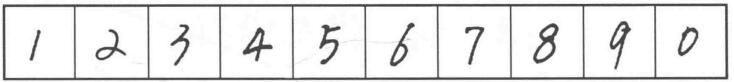 阿拉伯数字和小写拼音字母的手写体