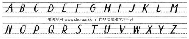 英文书法的三种基本字体 手写印刷体(楷书)