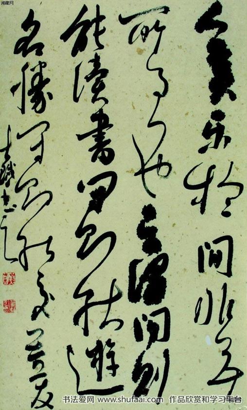 胡紫桂书法作品
