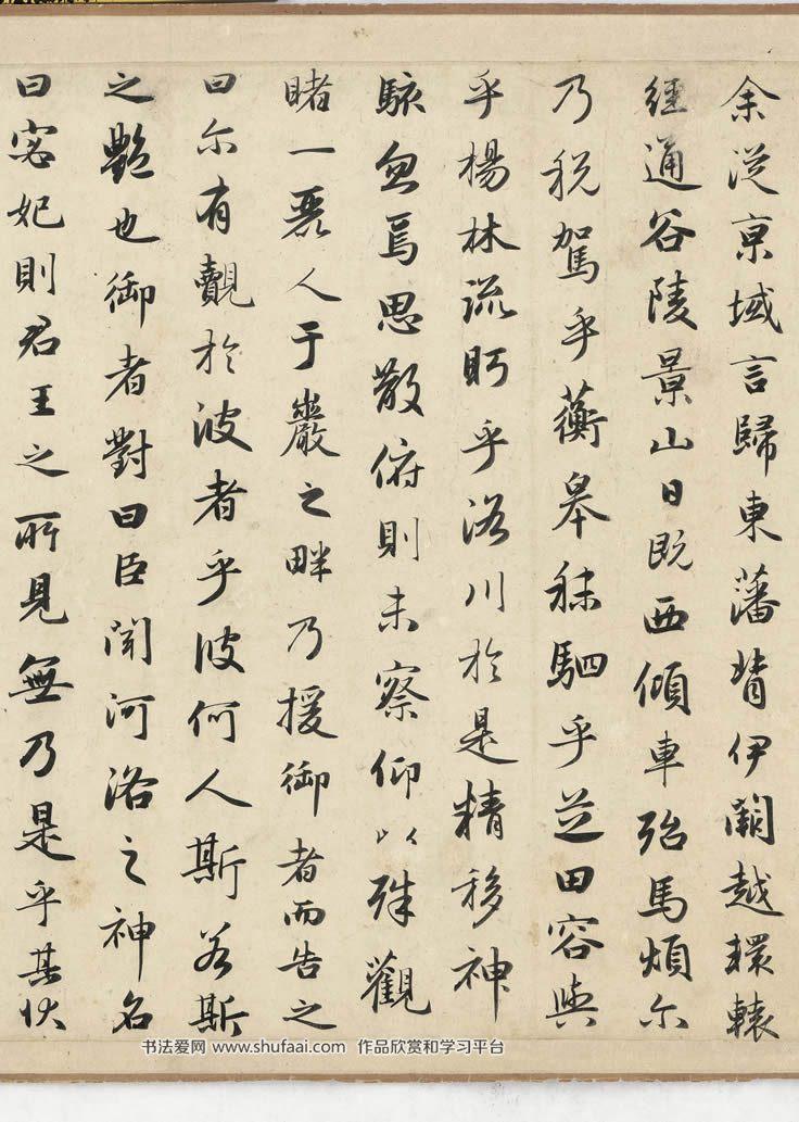 赵孟頫为盛逸民书写的《洛神赋》行楷书长卷高清