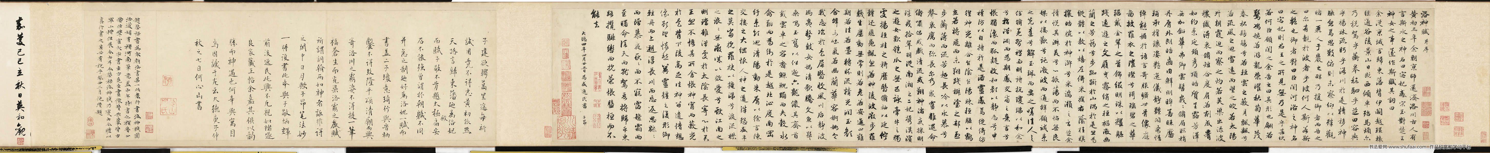 赵孟頫\为盛逸民书写的《洛神赋》行楷书长卷高清