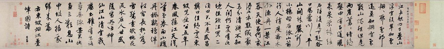 赵孟頫\《题王诜烟江叠嶂图诗卷》的款式书法特点和高清图片内容