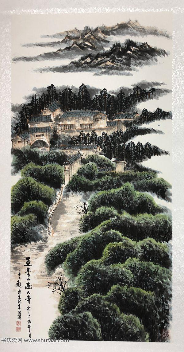 傅春林山水画二张