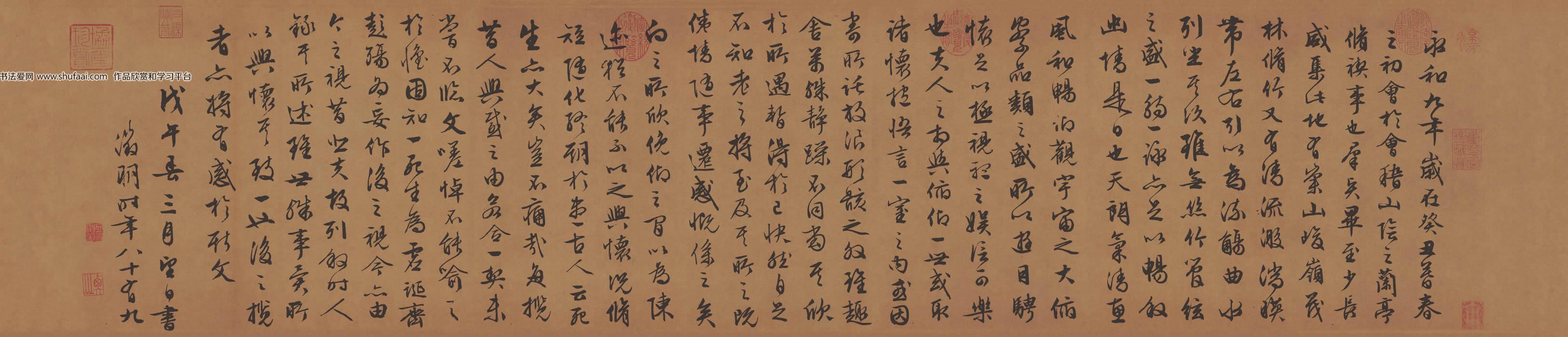 文徵明临摹的《兰亭序》笔法精湛