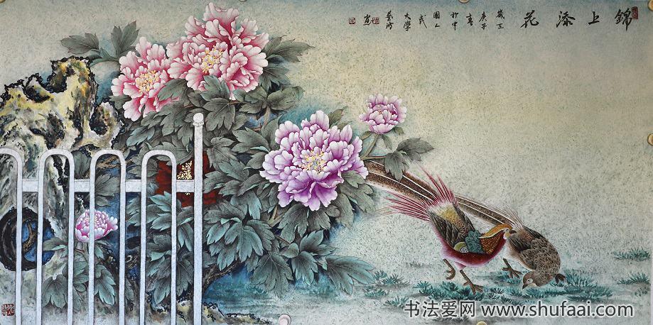 户广生作品《锦上添花》 作品规格:132*66厘米
