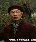 杨贤助的头像
