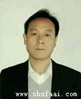 王东鸿的头像