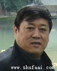 贾永湘的头像