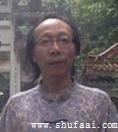 吴云峰的头像