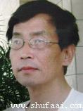 王叔钧的头像