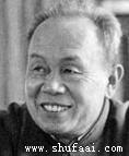 陈林斋的头像