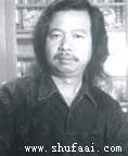 杨国平的头像