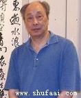 王伟平的头像