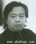 杨云鹤的头像