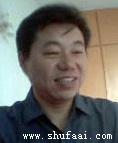 李汉清的头像