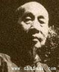 陈子庄的头像