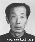 王庆淮的头像