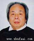 张文昌的头像