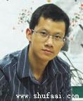 杨文博的头像