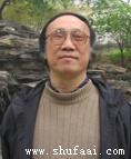 姜耀南的头像