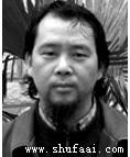 王晓晖的头像