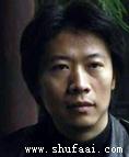 王申勇的头像