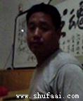 刘慧明的头像