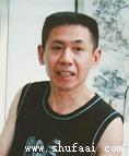 郭东健的头像