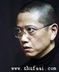 陈丹青的头像