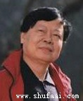 王西京的头像